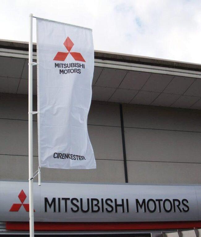 Mitsubishi branded Corporate Flag