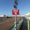 Correx underpass sign